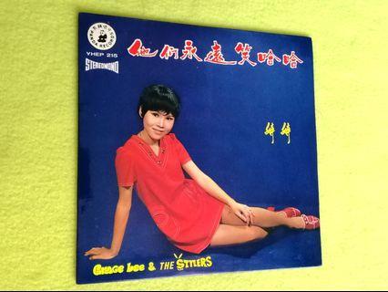 Reserve Grace Lee 婷婷 ~ 他們永遠笑哈哈Ep. Vinyl record