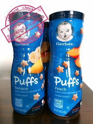 Gerber Puffs (Assorted) Cereal Snack