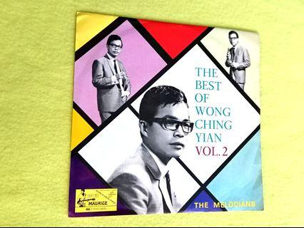 Reserve Wong Ching Yian 黃清元 ~ the best of. Vol.2 Ep. Vinyl record