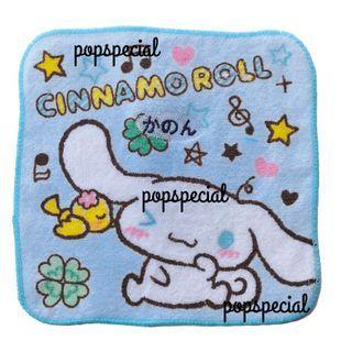 Cinnamoroll Towel
