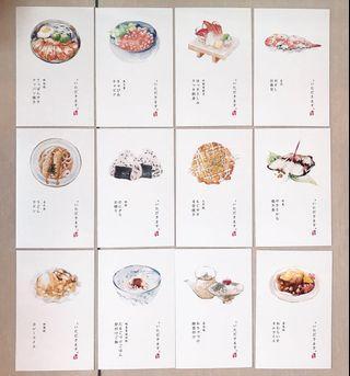 味之旅行明信片 卡片 心意卡仔 一套25張包郵
