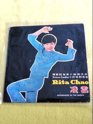 Rita Chao 凌雲 ~ sixteen candles. Ep. Vinyl record