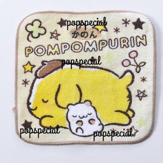 Pompompurin Handkerchief
