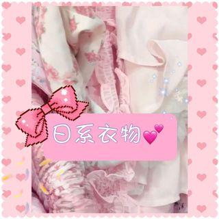 🚚 日系衣物 洋裝 上衣 裙子 日系品牌 特價喔!