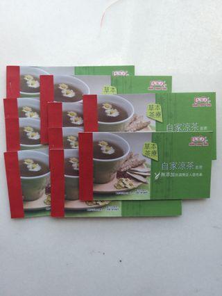 鴻福堂涼茶券 20年8月 (現貨)