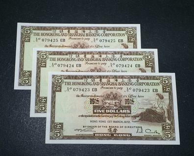 72年滙豐粗字細啡妹$5連號3張 全新直版UNC