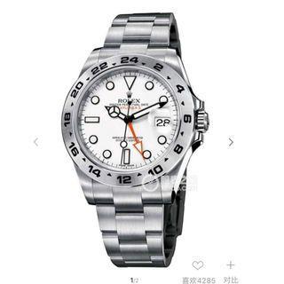 Rolex 216570大白橙