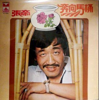 🚚 張帝 黑胶唱片Vinyl Record