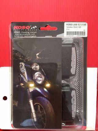 KOSO LED 前方向燈 BWS125白光
