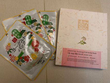 Yi Beauty herbal mask