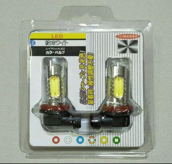 H11 LED Headlights