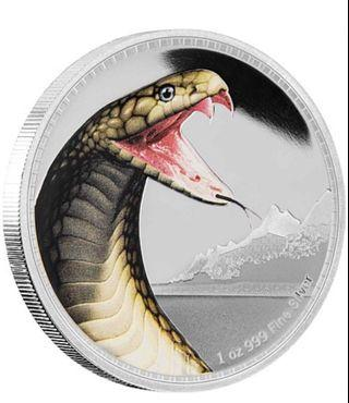 🚚 Kings Of The Continents - King Cobra Silver Coin