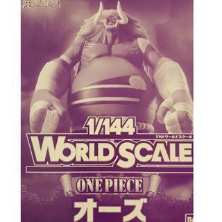 RARE *OARS* One Piece 1/144 World Scale FIGURE (Jap Version)
