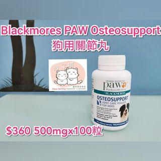 Blackmores PAW Osteosupport Joint Care Powder For Dogs狗用關節補充丸 150粒裝