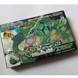 【清貨!全新品!】 精靈寶可夢 綠寶石