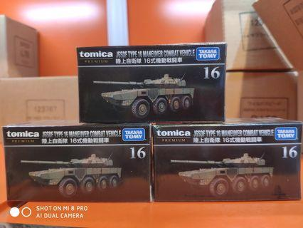 TAKARA TOMY TOMICA Premium 16 JGSDF Type16 Maneuver Combat Vehicle 陸上自衛隊 旺角信和店 批發另議