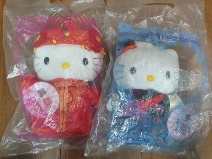 McDonald's Hello Kitty Chinese Wedding