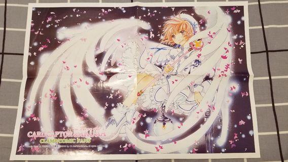 百變小櫻 木之本櫻 小櫻 海報 Cardcstor Sakura Poster