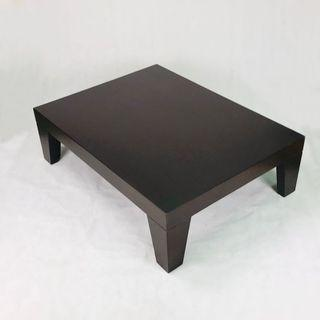 Solid Wood Coffee Table #space