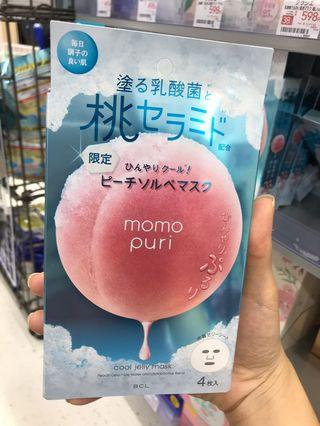🚚 日本Momopuri 彈潤蜜桃保濕面膜
