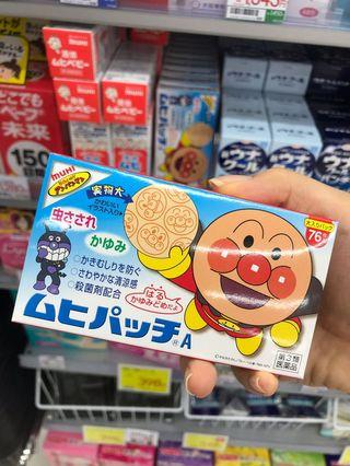 🚚 Muhi日本麵包超人防蚊貼