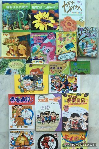 Kids' Chinese books, comics (set of 19) & 12 DVDs