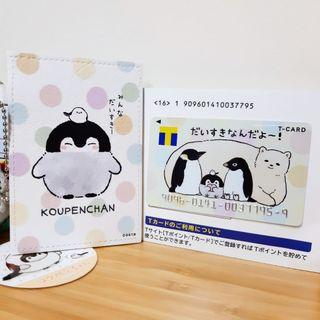 全新 日本正品 正能量企鵝 卡套+珍藏卡 一套