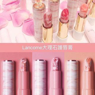 Lancome marble lip 大理石紋護唇膏