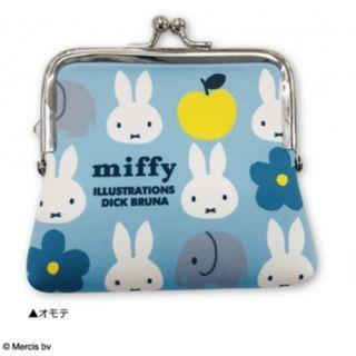 日本郵便局限定2019夏日Miffy 散銀包