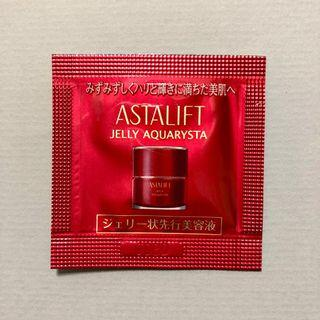 Astalift Jelly Aquarysta 啫喱保濕精華 試用sample