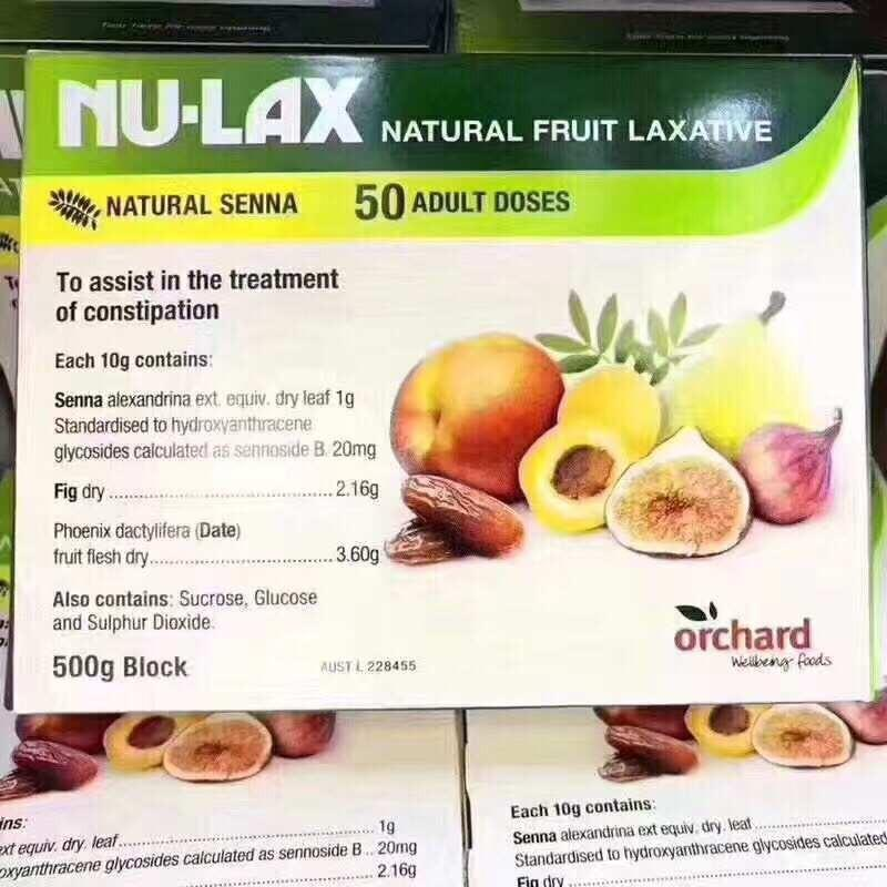 樂康膏 Nu-Lax (Natural Fruit Laxatives)
