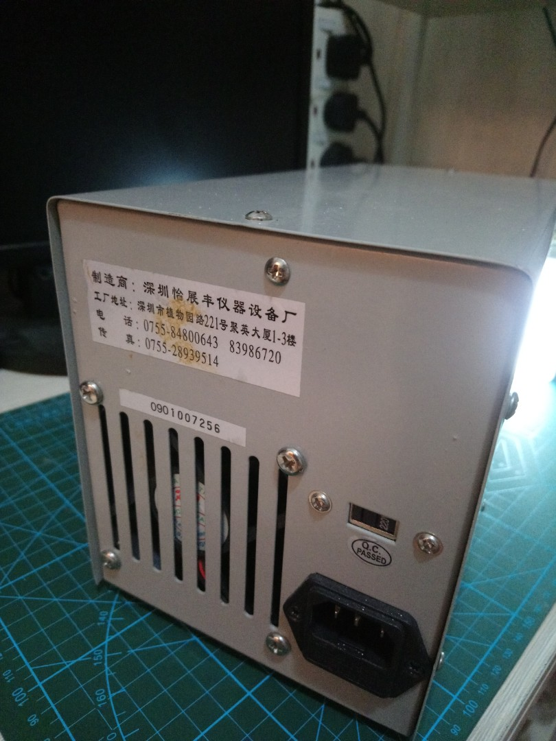 DC Power Supply  PS-305D (DAZHENG)