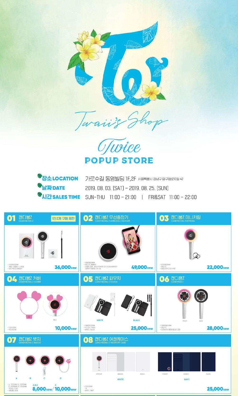 【GO】【Korea Buying Service】Twice Twaii's Shop in Seoul Official Goods