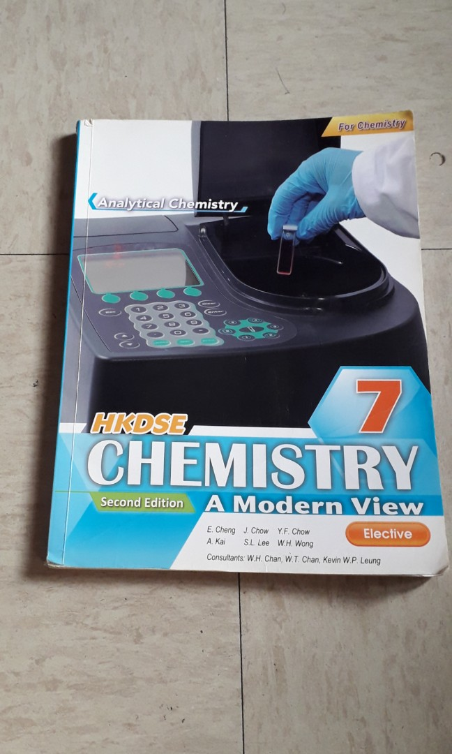 Aristo Chemistry A Modern View 7 Second Edition Analytical Chemistry