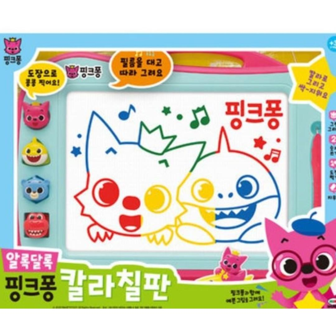 韓國直送🦈PinkFong x Baby Shark 神奇磁性畫板🖌🎨