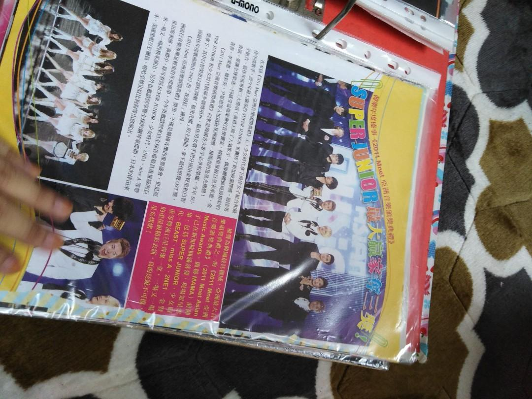 Super Junior: Magazine articles (Malay and Chinese) and posters