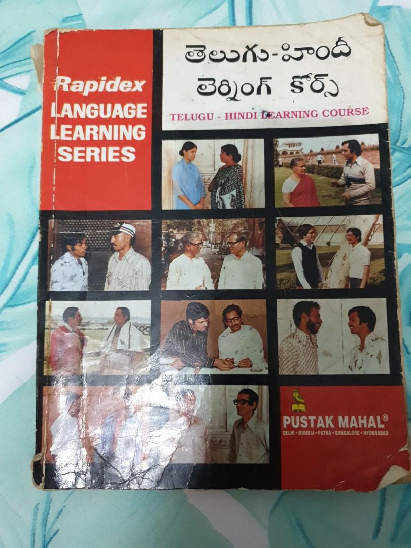 Telugu-Hindi learning course