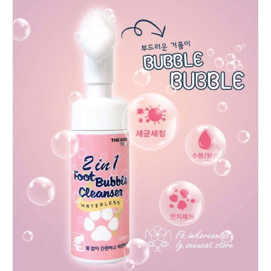 🎏TheDog寵物泡泡潔足液🐈買1+1共2支