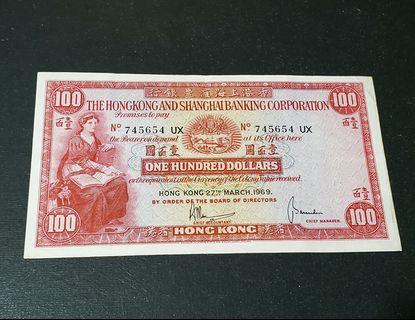 少有1969年細聖書滙豐$100 十字摺