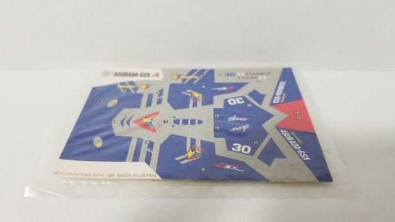 高智能方程式 Cyber Formula 11號 Asurada 原裝貼紙 一張 日本製 NTV 1991