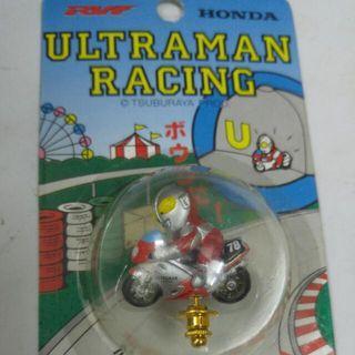 咸蛋超人 Ultraman Run'A Honda 78 太陽帽針 非超掌動 SHF 著燈大樓大廈