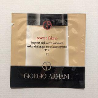 Giorgio Armani Power Fabric Longwear High Cover Foundation 皇牌持久零瑕粉底液 試用sample
