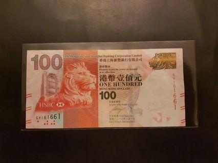 (趣味號) 161661 香港上海匯豐銀行$100紙幣