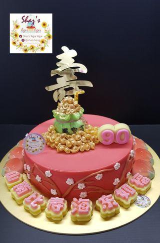 Longevity Money Bag with Peaches Theme Agar Agar Birthday 寿 cake! ❤❤