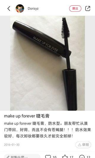 🚚 Make up for ever睫毛膏
