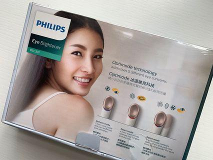 Philips Eye Brightener 眼周煥亮儀