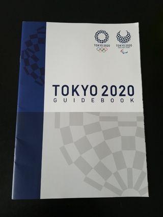 東京2020奧運指南