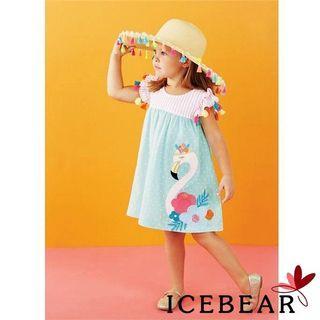Pre Order Girls' Dress - Code A199