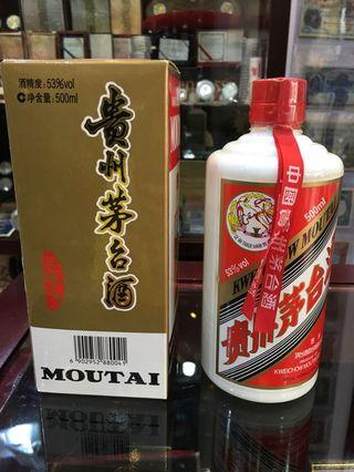 2012年 中國贵州茅台酒 53度 500ml