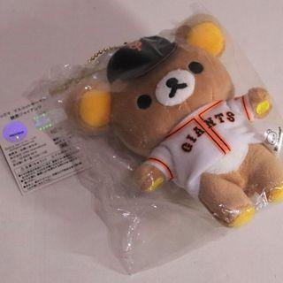 日本帶回日職棒12球團拉拉熊.懶懶熊球衣吊飾Rilakkuma 巨人隊
